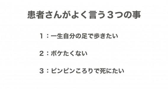 スクリーンショット 2021-06-15 12.21.17