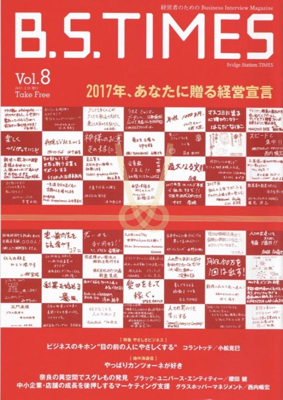 スクリーンショット 2017-01-21 12.17.53