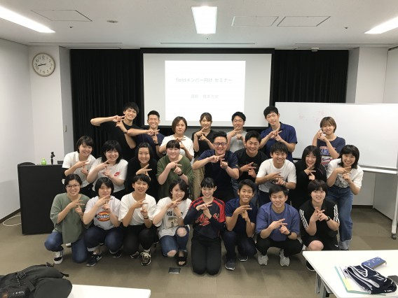 広島県で学生団体fieldのメンバーに向けて2時間半のセミナー開催