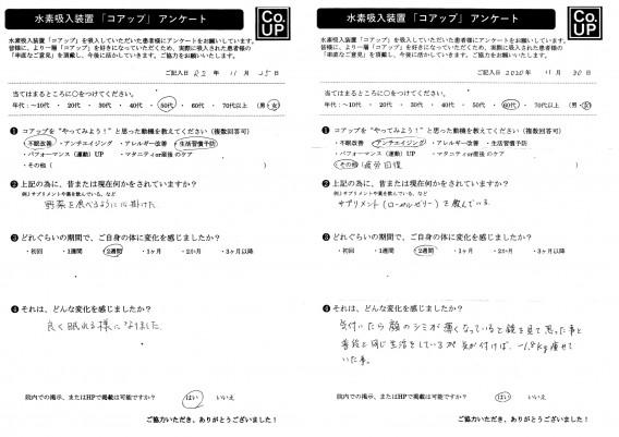 スクリーンショット 2021-04-10 11.28.20
