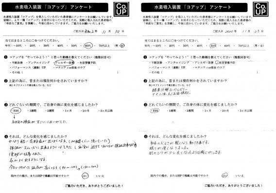 スクリーンショット 2021-04-10 11.28.29