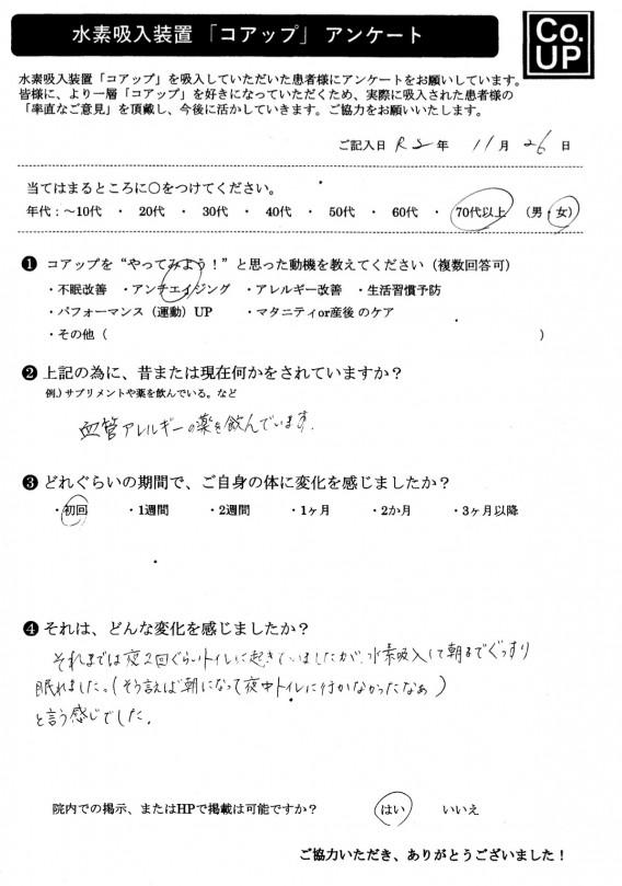 スクリーンショット 2021-04-10 11.25.33